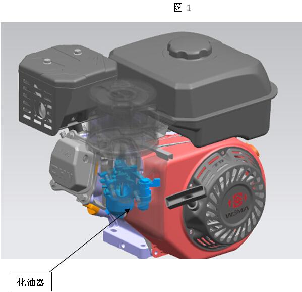 汽油发动机化油器的维护及保养